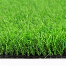 Artificial Grass UQ3 7