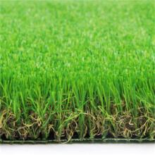 Artificial Grass UQ4 36