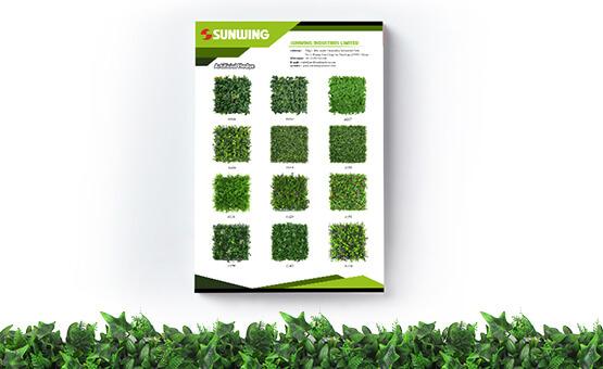 Artificial-Hedge-Catalog