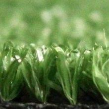economical landscape artificial grass