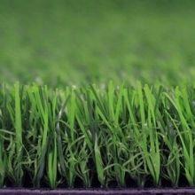 faux grass monofilament landscape grass